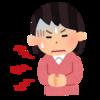 腹痛&発熱