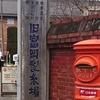 【群馬県】世界遺産★富岡製糸場でマンホールカード