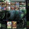 Dominion Online 対戦録 114