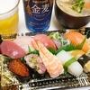 お寿司、豚汁で晩酌
