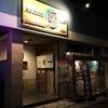 石垣島での【おススメ】夕飯は魚・魚・肉・魚〜子連れ石垣島旅行記⑦