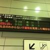 秘境駅をめぐる〜飯田線〜