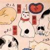 NHK総合 『あさが来た』#16 「新選組参上!」 8:00〜8:15