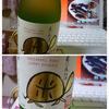 日本酒。。。