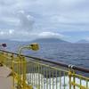 八丈島・青ヶ島(1)竹芝出発、八丈島観光