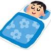 たけしの家庭の医学で紹介した『筆記表現法』は本当に睡眠不足を改善するか