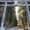 世界遺産富士山のひとつ、北口本宮富士浅間神社を訪ねる