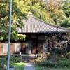 念仏行者の願いを聞いた 宝生寺の龍の話(横浜市南区)