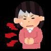 胃腸の調子が悪いのが1ヶ月ぐらい続いてる【謎の腹痛#2】