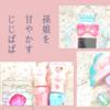 2021年 5〜6歳女の子へのプレゼント|人魚×プリキュア(主人公じゃないけど大人気)