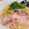 コクあり一本っ!鶏白湯の幸せラーメン 大阪 吹田「笑顔のキラメキ」