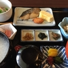 ANAクラウンプラザホテル広島 宿泊記 〜朝食編 フリュティエのビュッフェ と 雲海の和朝食〜