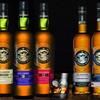 ロッホローモンドの味や種類/クラシック・グレーン・12年・18年の違いを解説