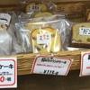 奈良県北西部の4つの道の駅でおすすめのパウンドケーキ食べ比べレポ!一番美味しいのは…?