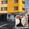 札幌市・北区でデカ盛り丼ぶりで有名な「定食屋 六宝亭」にまた行ってみた!!~「バラかつ丼 てんこ盛り」の次は「定食のおかず大盛り」にチャレンジ!~
