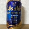 ASAHI DRY PREMIUM 豊醸