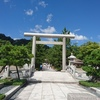 京都 元伊勢籠神社