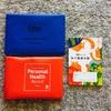 オーストラリアの母子手帳と海外在住者用の日本の母子手帳