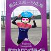 9/2.3@富士山ロングライドレポ!その3
