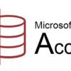 三分間でAccess を始める——会社のためにデータベースを作ります