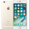 gooSimsellerでメーカー認定整備済「iPhone 6s」発売。限定特価で一括2万9800円(税別)から
