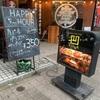 CONA 新宿三丁目店のボッロやディアボラやメキシカーノが美味しい!
