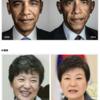 【日本 韓国】大学生の整形事情