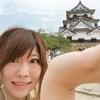 彦根城〜手中におさめるシリーズ〜
