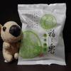 【お茶菓子】 福々兎 茶々囃子、抹茶のスポンジがうまうま