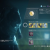 【Destiny2】今週のシュール 2019/07/20
