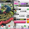 Merry,Xmas!Mr.Blooming.6日目。