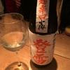 【谷泉のところ】登雷、純米吟醸&純米大吟醸の味の評価と感想。