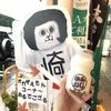 道の駅「藤川宿」で見つけたはじけるフルーツの絶品杏仁ドリンク(岡崎市)