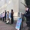 27日、復興共同センターが汚染水海洋放出反対の昼宣伝。