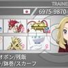 【剣盾シングルS6】飛翔カバギャラナット【最終94位/レート2117】