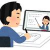 子供の勉強嫌いを改善する方法を模索中