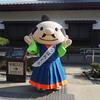 あけまして、松江城天守閣に登ってみました ブラタモリのおさらいもあるよ