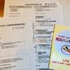 『長崎県食育推進県民会議 委員として参加』