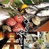 【オススメ5店】栄キタ錦/伏見丸の内/泉/東桜/新栄(愛知)にある居酒屋が人気のお店
