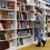 中野区の図書館の予約・利用方法は?自習室や各図書館の基本情報を解説
