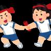 """リレーのに""""バトン""""に代わる!日常生活のアイテム5選"""