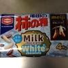 亀田製菓「柿の種 冬季限定 ミルクチョコ&ホワイトチョコ」を食べる。