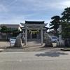 日本一周の旅 五日目 富山県~長野県 なんてことない旅路