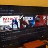 【Amazonプライムビデオ】4Kテレビ「LG49UH6100」でお得すぎる4K動画を観る!