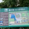 2日目:札幌から礼文島まで陸海移動 (2) アマポーラ宗谷