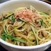金曜日は冷蔵庫の残り物お片付けデー~冷凍しめじを使った水菜と干しエビの和風パスタ
