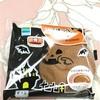 ファミマ:なめらかミルクたまごプリン/とろーりわらび餅ホイップ&黒蜜/キャラメルカフェ/ぷにほっぺチョコ/ペコちゃんのパンプキンクッキー/かぼちゃのフィナンシェ/卵たっぷりカスタードプリン