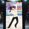 NHK杯フィギュアスケートを観に行って来ました