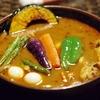 関内のスープカレー屋「RAMAI」