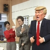 「ニュースチェック11」1月11日(水)放送分の感想